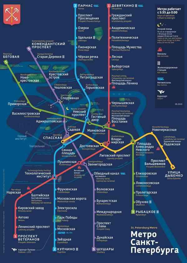 St. Petersburg Metromap