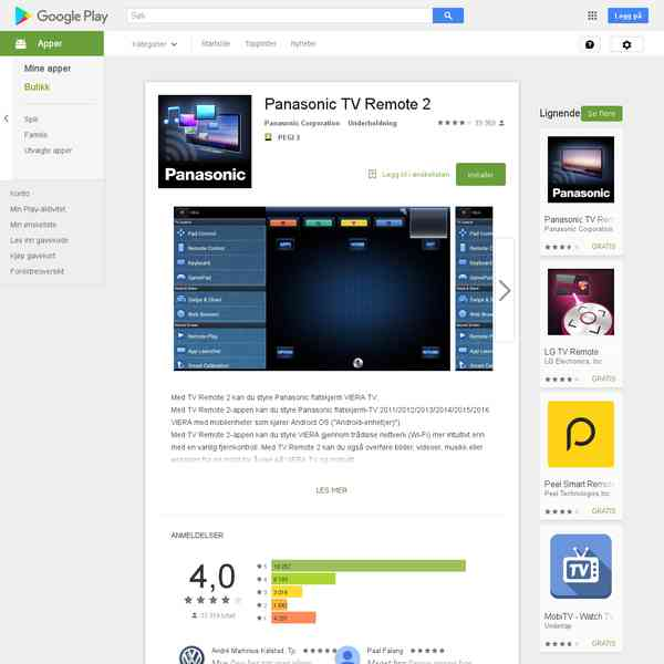 Panasonic TV Remote 2 – Applications Android sur Google Play