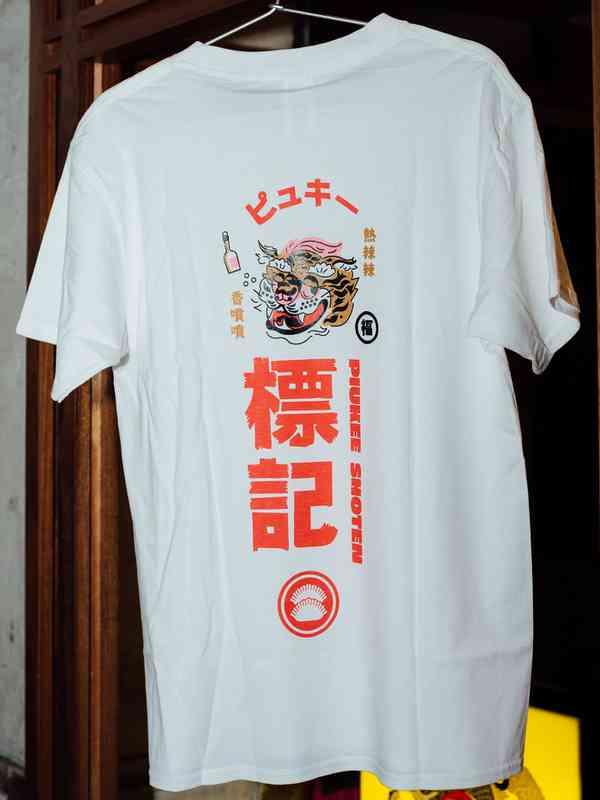 Piukee Shoten | T-Shirt