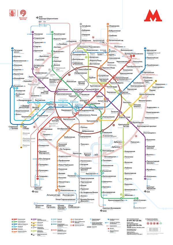 Moscow Metro map 3.0