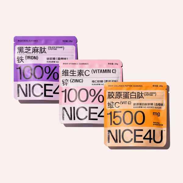 NICE4U | Packaging