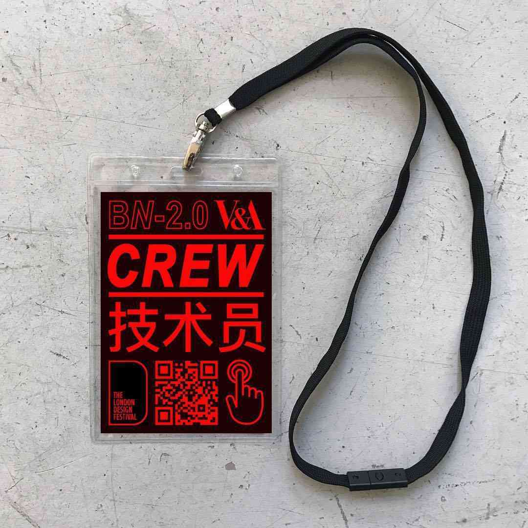 CREW ID FROM BREAKING NEWS 2.0