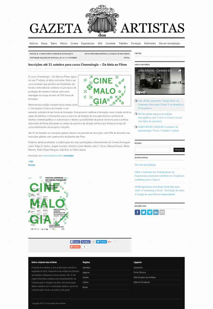 Inscrições abertas para curso Cinemalogia – Da Ideia ao Filme | Gazeta dos Artistas