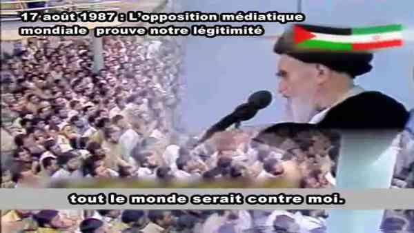 (4) L'Imam Khomeyni et la Palestine « Israël doit disparaître » - YouTube