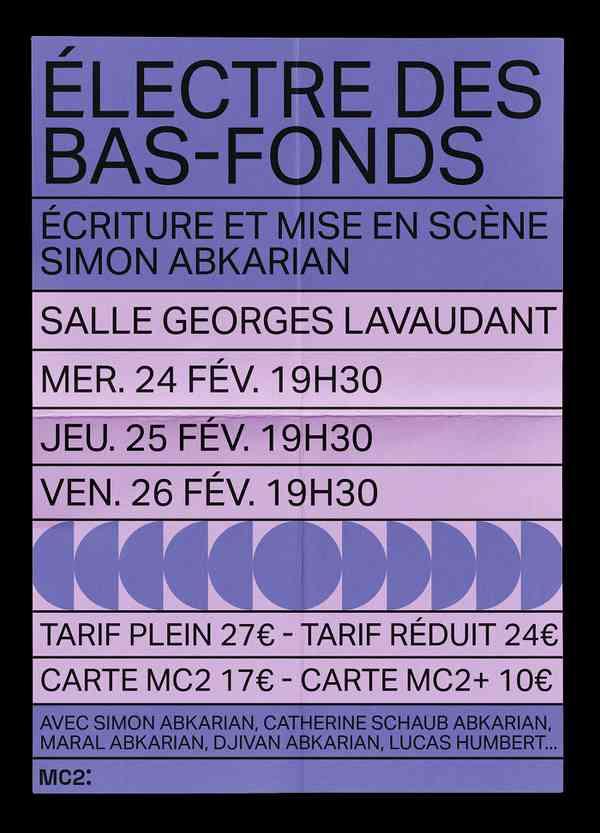 MC2 Grenoble