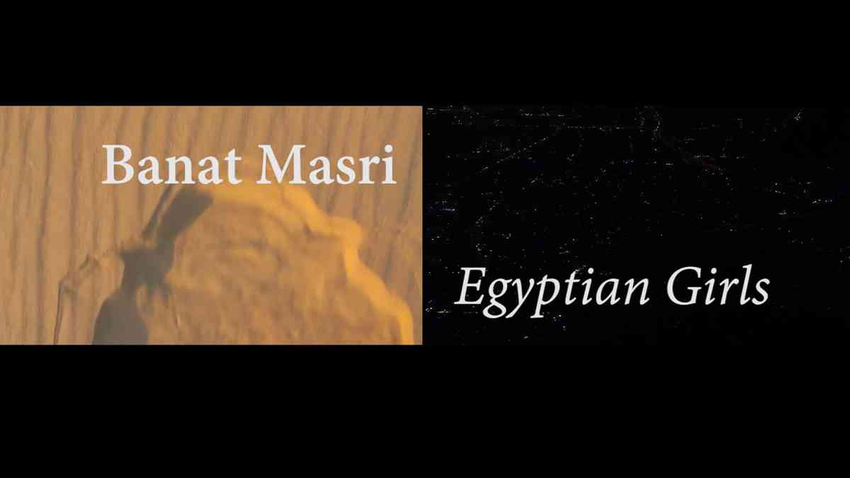 Banat Masri/Egyptian Girls
