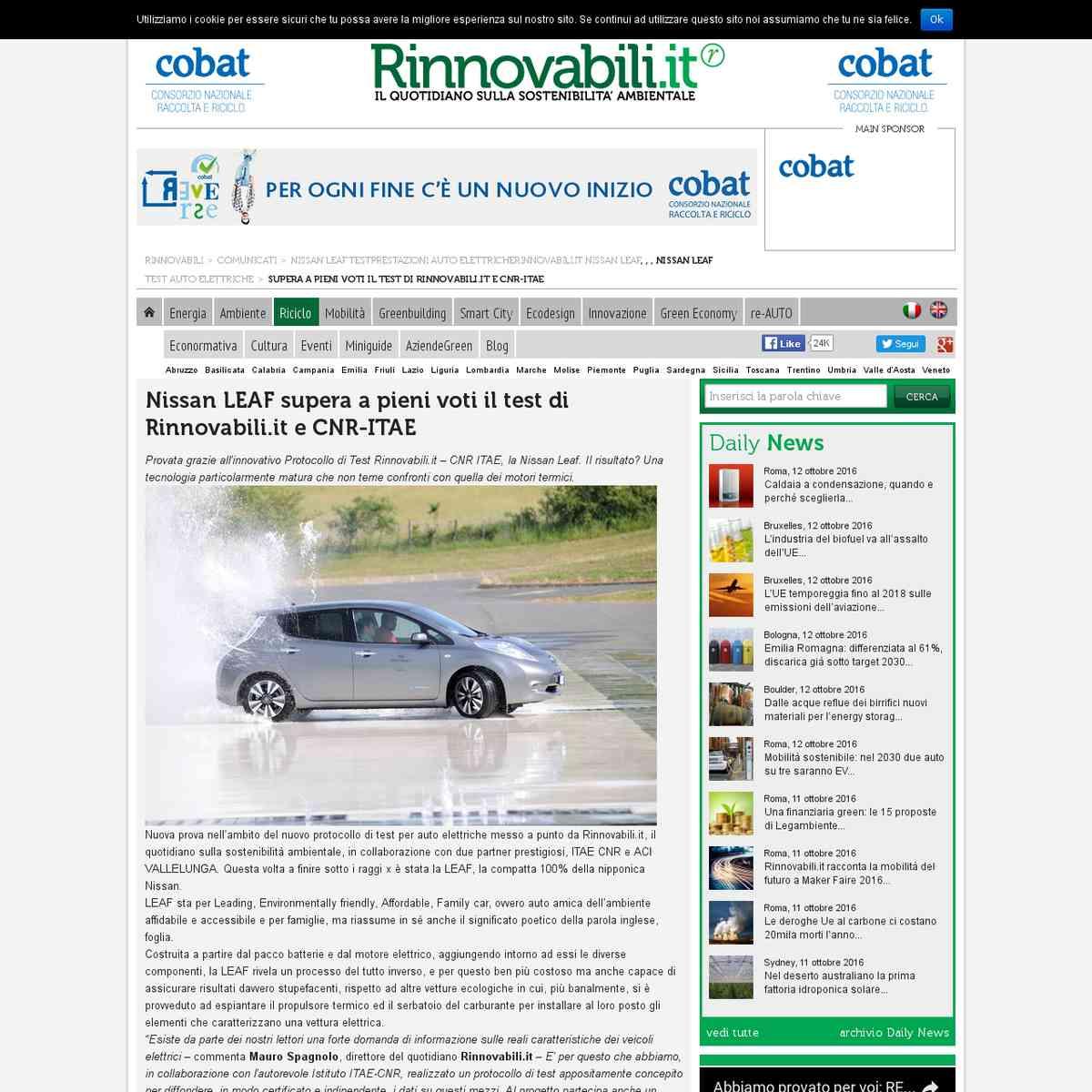 Nissan Leaf Test: Protocollo di Test Rinnovabili.it - CNR ITAE
