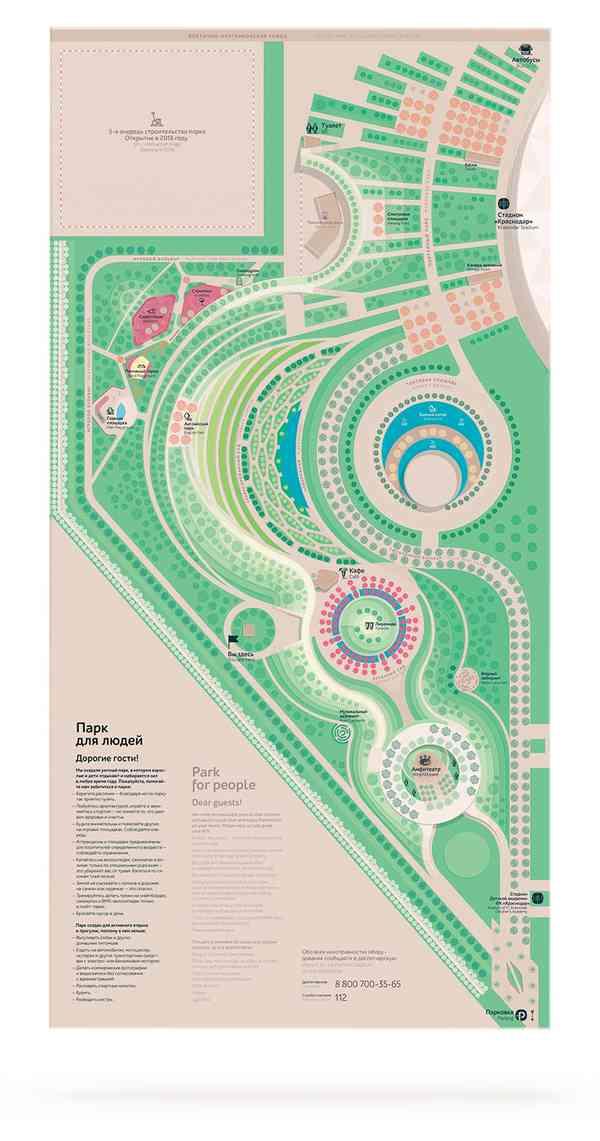 Krasnodar park | Map