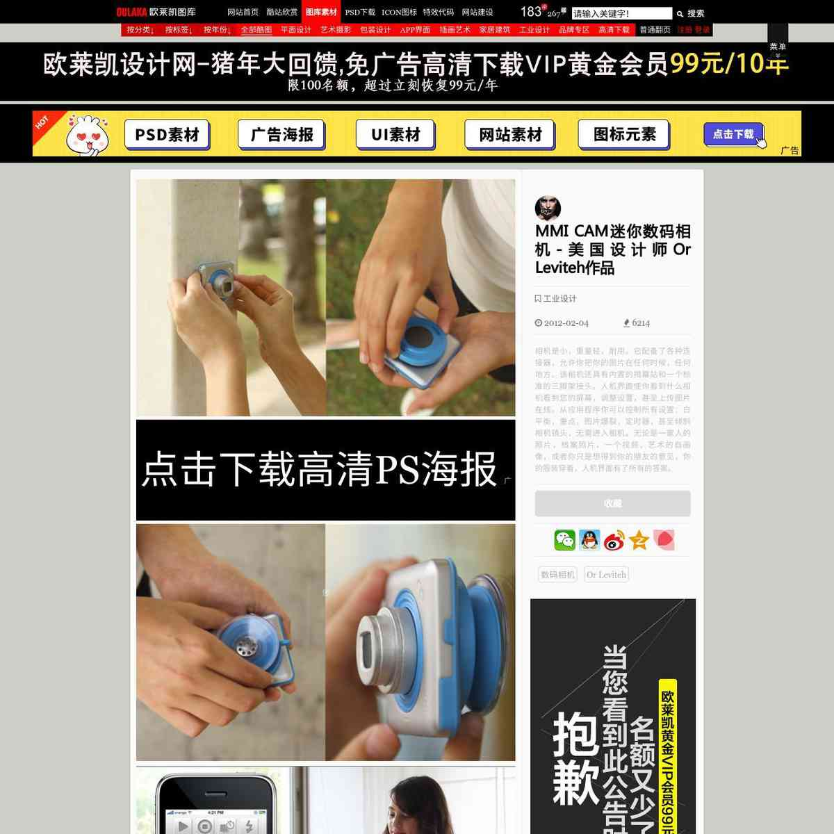 abc.2008php.com/Design_news.php?id=908576&topy=12