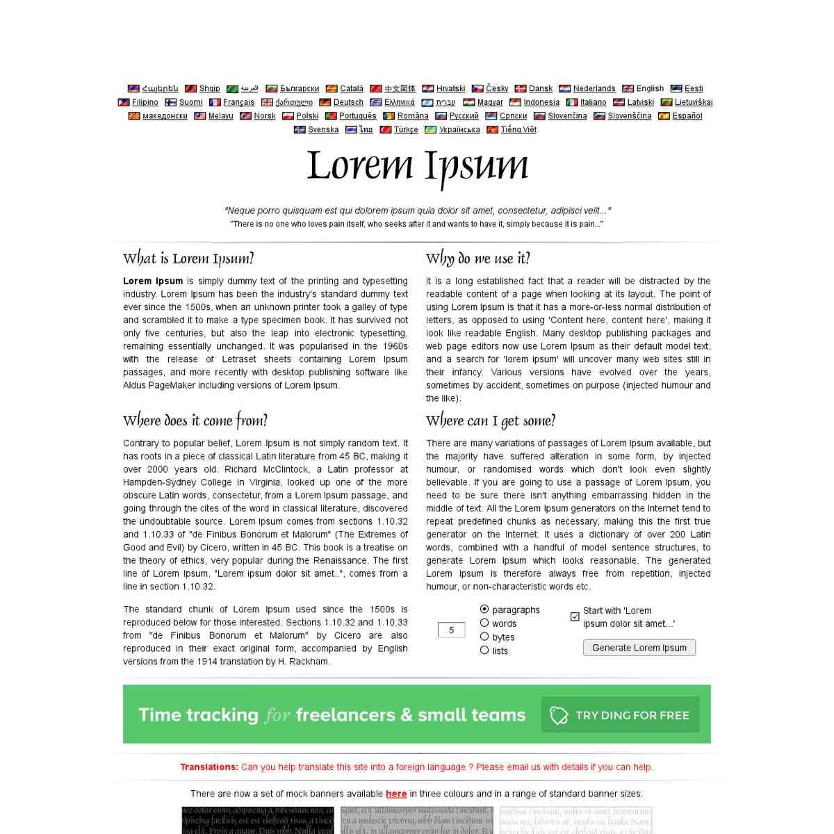 Lorem Ipsum (the original)