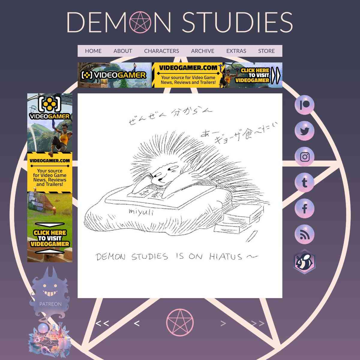 Demon Studies web comic