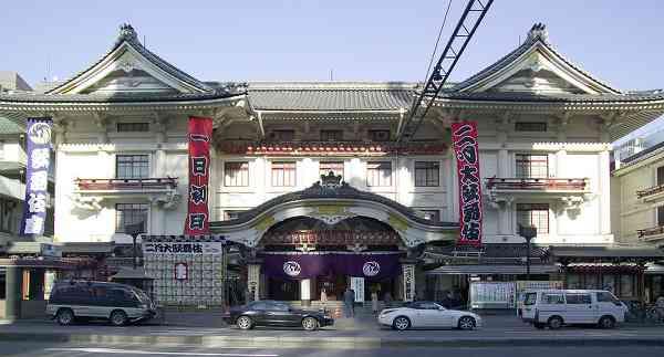 Kabuki - Wikipedia, la enciclopedia libre
