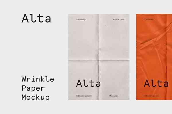 Wrinkle. Fold Paper Mockup