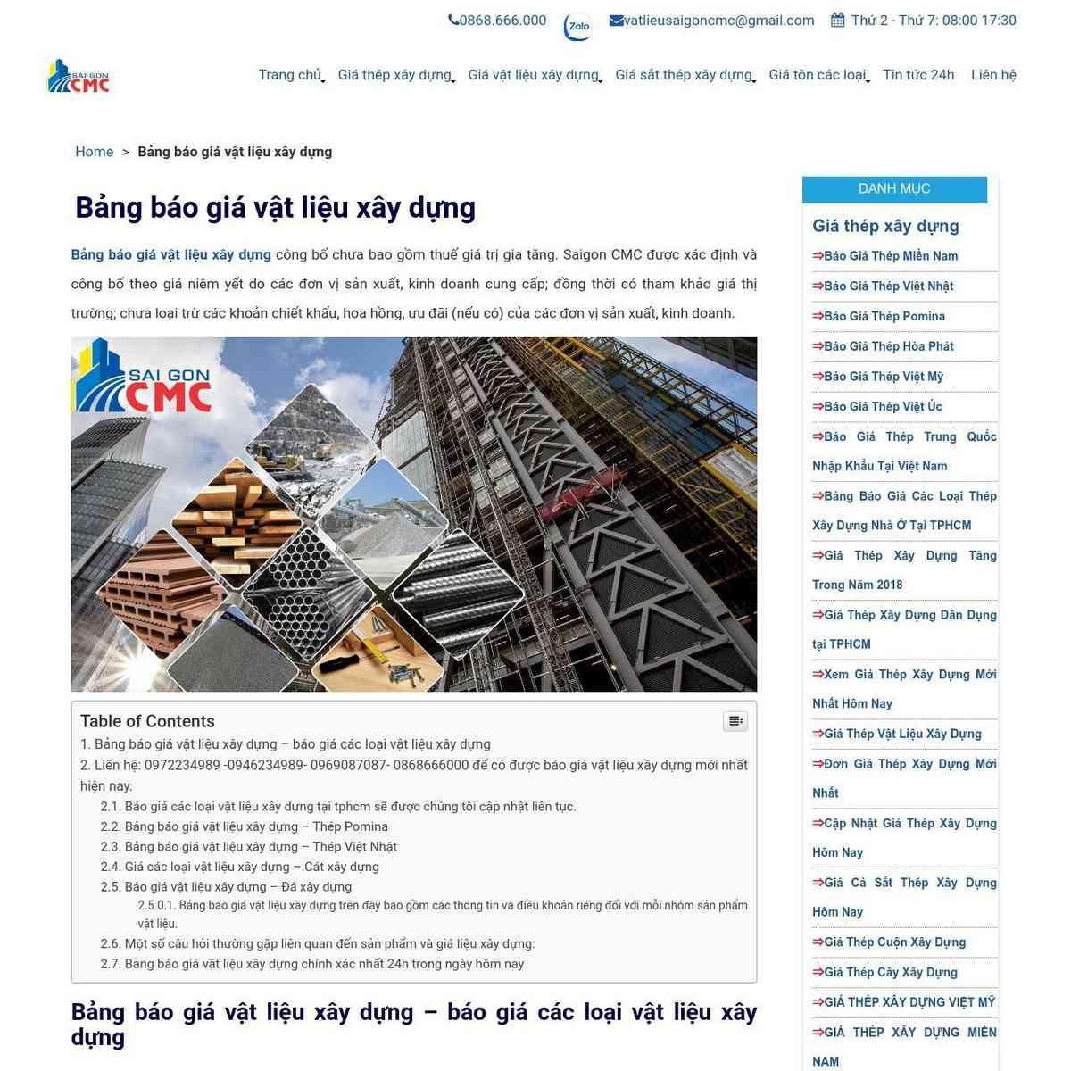 Báo giá vật liệu xây dựng