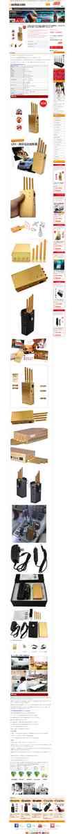 電波遮断装置8341ha-4金色の電話ジャマー