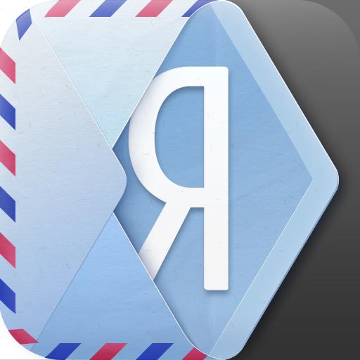 Иконка Яндекс почты