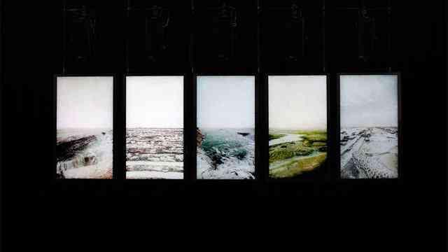 rheo: 5 horizons : RYOICHI KUROKAWA