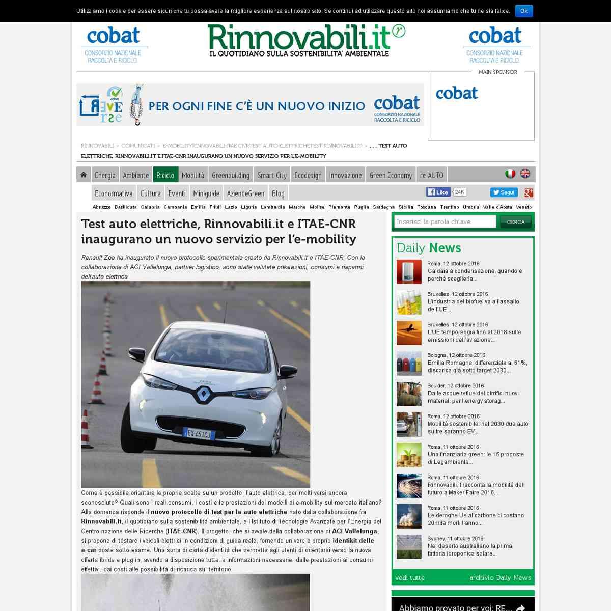 Test auto elettriche, Rinnovabili.it e ITAE-CNR nuovo servizio per l'e-mobility