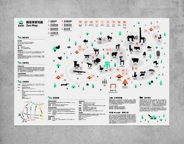 Shoushan Zoo   Map