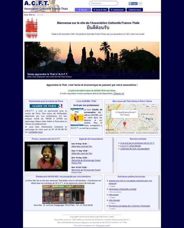 Apprendre le Thaï avec l'Association Culturelle Franco-Thaïe
