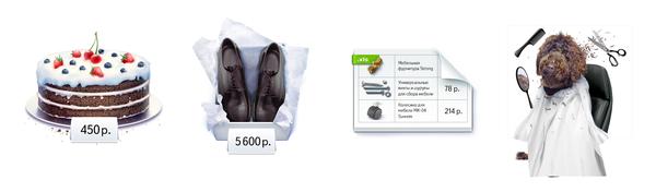 Иллюстрации к промостранице Директа, Яндекс